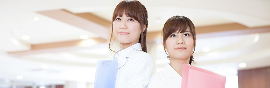 八女筑後看護専門学校 看護科について